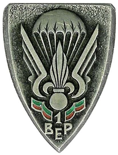 Décès de Heinrich Bauer à Kassel en Allemagne, disparition d'une de nos mémoires vivantes.  Insigne_1BEP_2
